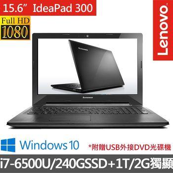 Lenovo 聯想 ideaPad 300 80Q70096TW 15.6吋 FHD i7-6500U AMD R5 M330 2G 獨顯 1T+240G SSD效能雙硬碟 升級版競速筆電