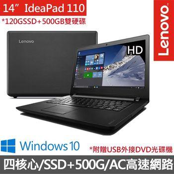 Lenovo 聯想 ideaPad 110  80T6003VTW 14吋 N3710 四核心 內顯 500G+120GSSD效能雙硬碟 升級版筆電