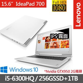 Lenovo 聯想 ideaPad 700 80RU0054TW 15.6吋FHD i5-6300HQ NV GTX950 2G獨顯 1T+240G SSD效能雙硬碟 升級版競速筆電