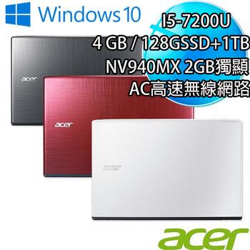 Acer 宏碁 E5-575G-56VD(白) 51RQ(紅)  58ZL(黑) 15.6吋 i5-7200U 128SSD+1TB 獨顯NV940MX 2GB 強悍戰鬥筆電
