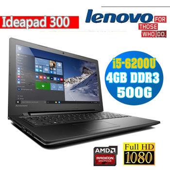Lenovo 聯想 ideapad 300 15ISK 80Q70094TW 15.6吋 i5-6200U 500G硬碟 FHD 2G獨顯 NO OS 效能筆電