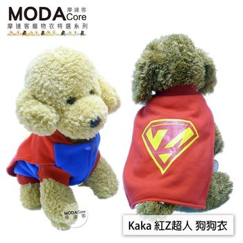 【摩達客寵物衣】Kaka 紅Z超人保暖秋冬狗狗衣服(絨毛內裡)