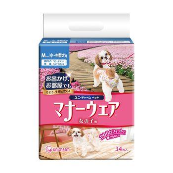 日本Unicharm消臭大師 禮貌帶-女用