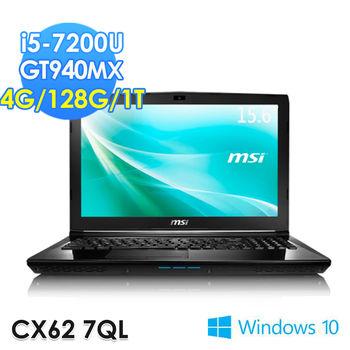 MSI 微星 CX62 7QL-023TW 15.6吋FHD i5-7200U 獨顯GT940MX 2G WIN10 筆記型電腦