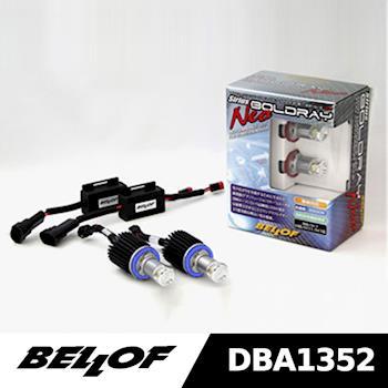 BELLOF   DBA1352 天狼星 BOLDRAY Neo系列 LED大燈 HB4 [非平行輸入品][6500K白光][原廠設定對應]