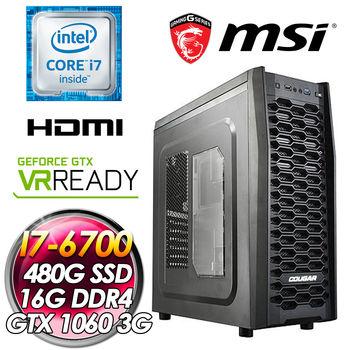 |微星平台|阿諾德IV  i7-6700 微星B150M PRO-VD 微星GTX1060 GamingX 3G 16G DDR4 480G SSD 電競桌上型電腦