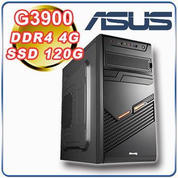 |華碩H110平台|小資首選 Intel G3900雙核 4G記憶體 SSD 120G 雙核文書桌上型電腦