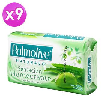 【進口 Palmolive】橄欖蘆薈香皂 160g ( 9入組 )