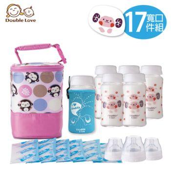 【台灣Double Love】母乳保冷運輸袋17件組(玻璃儲奶瓶寬口徑240ml 6支+保冷袋1個+冰寶6片+奶瓶衣1入+奶嘴環3入)【A10023】
