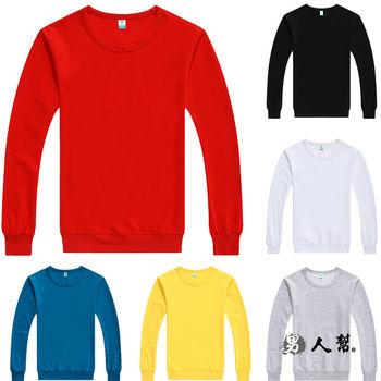 【男人幫】CH026*情侶大學T,素面刷毛圓領T恤, 舒適好穿.保暖百搭.刷毛長袖大學T360克