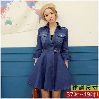 WOMA-W4275韓款牛仔翻領百褶大擺長袖傘裙洋裝(藍)WOMA中大尺碼洋裝W4275