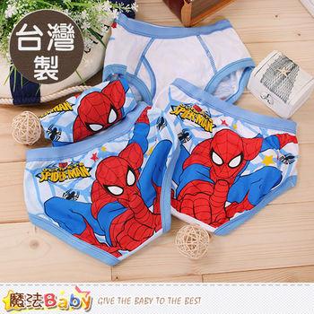 魔法Baby 男童內褲(四件一組) 台灣製蜘蛛人授權正版三角內褲~k50217