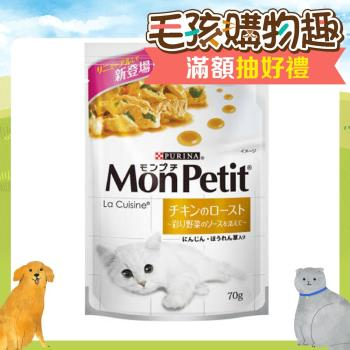 【MonPetit】貓倍麗 法式春雞 貓調理包 70g X 24入