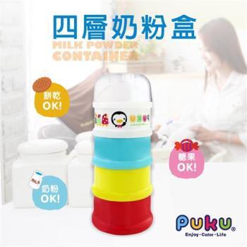PUKU藍色企鵝 - 四層奶粉盒