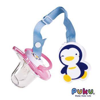 PUKU藍色企鵝 - 造型奶嘴鍊+初生奶嘴(粉色)