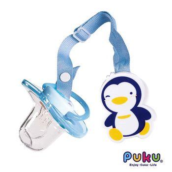 PUKU藍色企鵝 - 造型奶嘴鍊+初生奶嘴(水色)