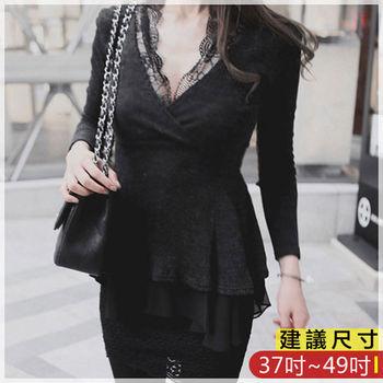 WOMA-W4240韓版性感V領蕾絲修身傘擺顯瘦上衣(黑)WOMA中大尺碼上衣W4240