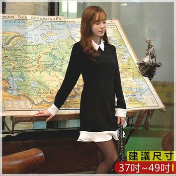 WOMA-W4613韓款黑白併色娃娃領修身洋裝(黑)WOMA中大尺碼洋裝W4613