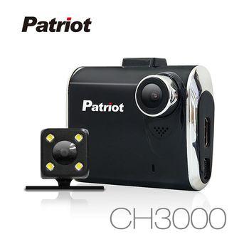 愛國者 CH3000 高畫質雙鏡頭行車記錄器 台灣製造