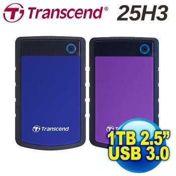 【Transcend】創見 StoreJet 25H3 1TB 2.5吋行動硬碟 USB3.0