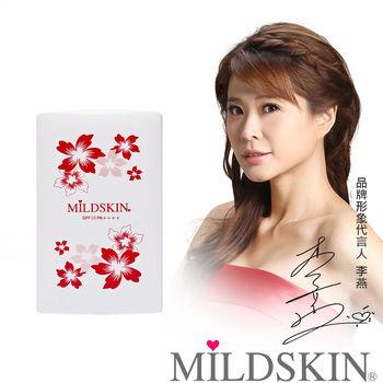 【MILDSKIN】淨白親水粉凝霜(SPF15 櫻花限定版)