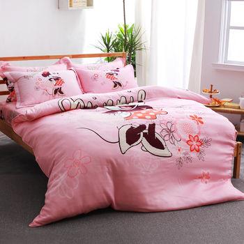 【美夢元素】米妮-浪漫花園 TENCEL天絲 雙人四件式兩用被床包組