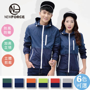 【NEW FORCE】騎士情侶款雙色防風防曬連帽外套-深藍   ★日系外套多色可選男女款