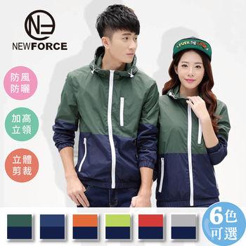 【NEW FORCE】騎士情侶款雙色防風防曬連帽外套-軍綠   ★日系外套多色可選男女款