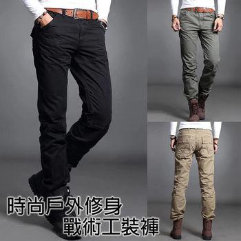 LANNI-Man型男戶外修身戰術工裝褲32-40(3色選)