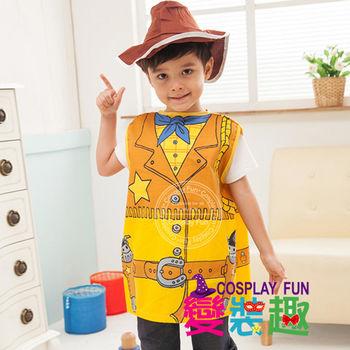 【變裝趣】兒童角色扮演造型服_牛仔扮相服