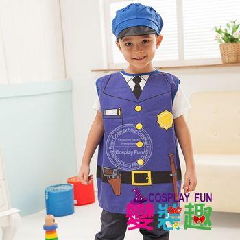 【變裝趣】兒童角色扮演造型服_警察扮相服