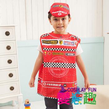 【變裝趣】兒童角色扮演造型服_賽車手扮相服