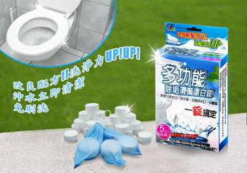 改良版超濃縮洗衣槽清洗劑(3包入)+除垢二合一清潔漂白錠(5顆入)