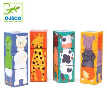 法國《DJECO-智荷》立體拼圖-動物變身方塊拼圖