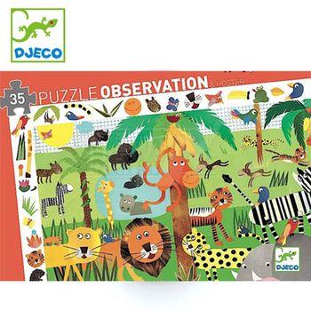 法國《DJECO-智荷》觀察拼圖-熱帶叢林(35片)