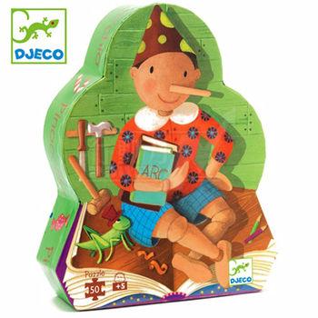 法國《DJECO-智荷》拼圖屋-小木偶(盒裝)