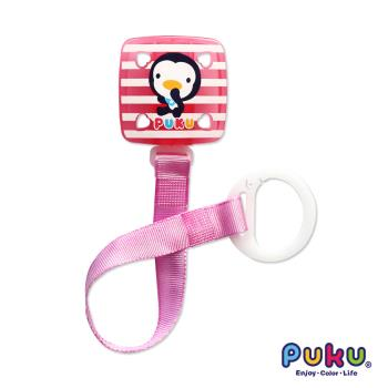 PUKU藍色企鵝 - QQ糖奶嘴鍊(粉色)