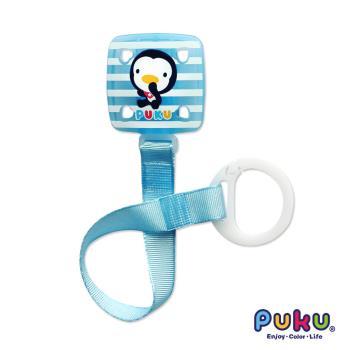 PUKU藍色企鵝 - QQ糖奶嘴鍊(水色)