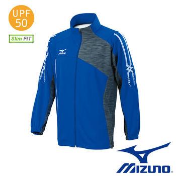 【Mizuno 美津濃】 Mizuno Slim Fit 合身版針織運動外套 (法國藍) 32TC653122