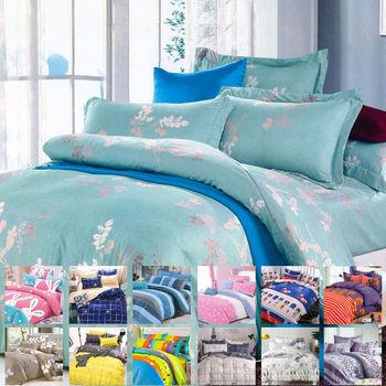 【法式寢飾花季】時尚典藏-天使絨加大雙人4件式被套床包組