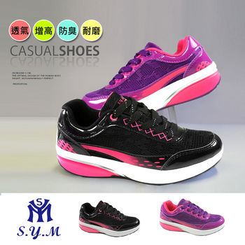 S.Y.M  超輕美體增高鞋