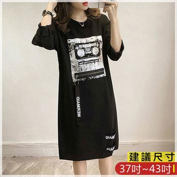 WOMA-X617韓款寬鬆印花修身簡約圓領洋裝(黑)WOMA中大尺碼洋裝X617