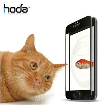 HODA iPhone 7 4.7吋 2.5D高透光滿版鋼化玻璃保護貼