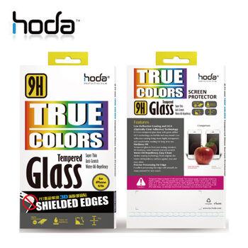 HODA iPhone7 Plus PET防碎軟邊3D滿版玻璃貼