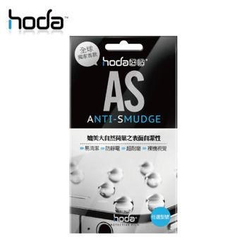 HODA ASUS Zenfone2 Laser 5吋 ZE500KL AS 高透光亮面保護貼