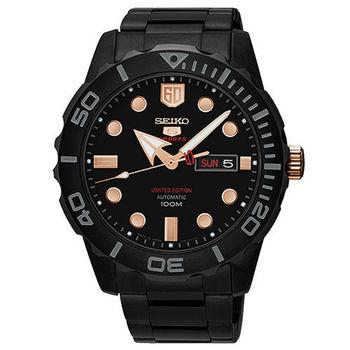 SEIKO 精工5號盾牌 60週慶限定SRPA33J1 機械錶-黑/45mm 4R36-05K0K(SRPA33J1)