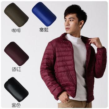 【Tomato Bear】- 增絨超暖輕量羽絨衣 /連帽-男 5色(酒紅、咖啡色、寶藍、深藍、黑色)