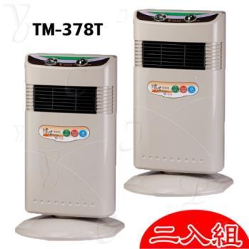 《1+1超值組》【東銘】直立式陶瓷電暖器 TM-378T