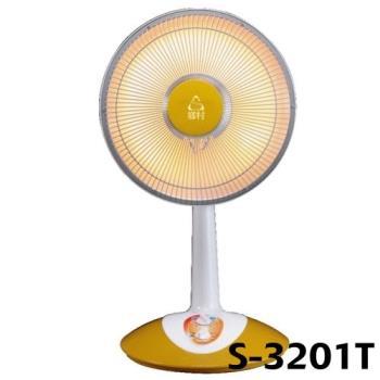 【鄉村】12吋鹵素燈電暖器 S-3201T