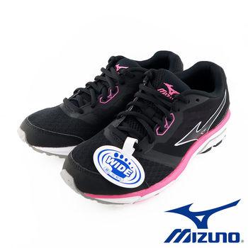 【Mizuno 美津濃】  UNITUS DC 2 女休閒款慢跑鞋(寬楦) J1GD162265